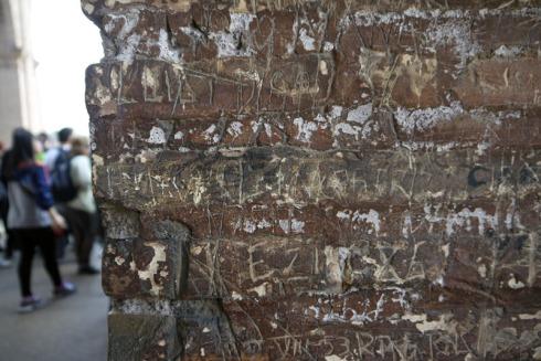 Kolosseum | raupenblau